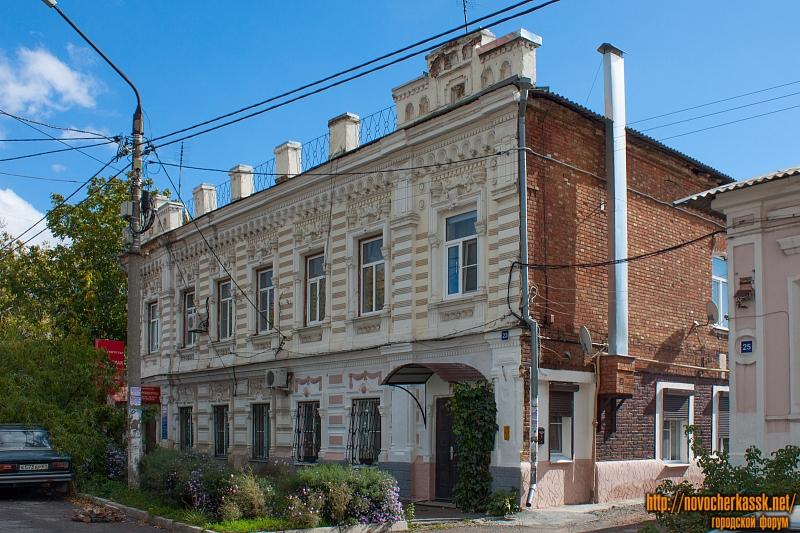 Улица Красноармейская, 23