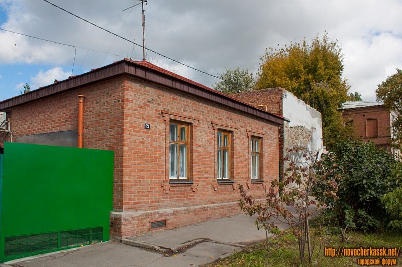 Улица Красноармейская, 26