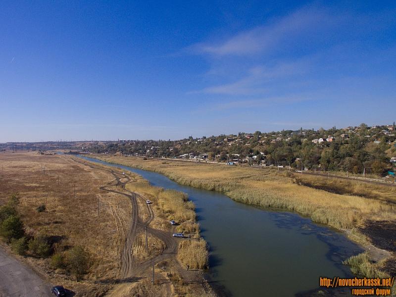 Река Аксай вдоль южной стороны Новочеркасска