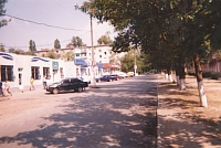 Улица Калинина. Рынок