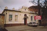 Улица им. Генерала Лебедя, 50А