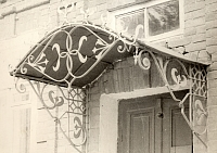 Улица Троицкая, 94