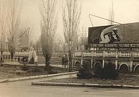 Площадь Троицкая. Вид со стороны спуска Герцена