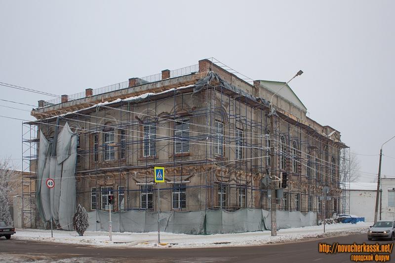 Ремонт бывшего здания Дворянского собрания