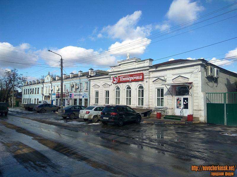 Улица Фрунзе, 102