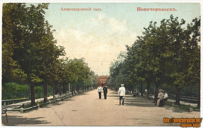 Аллея Александровского сада. Вид в сторону Атаманской улицы