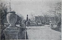 Сквер за памятником Ленина. 1 мая 1952 года. Фото Е. Цицаркина