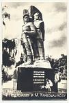 Памятник Ф. Подтёлкову и М. Кривошлыкову