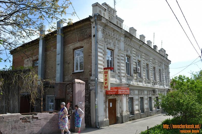 Ул. Красноармейская, 23