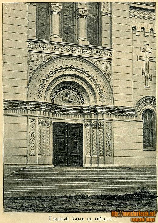 Главный вход в собор