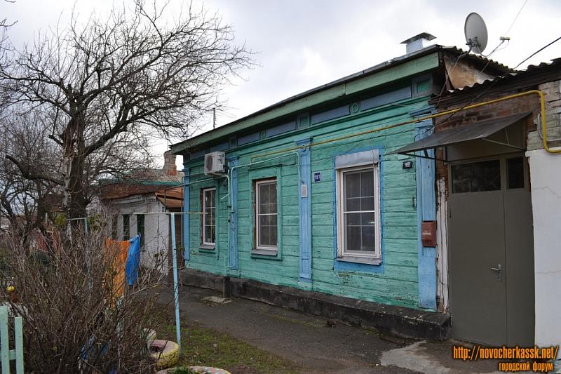 Ул. Кавказская, 161