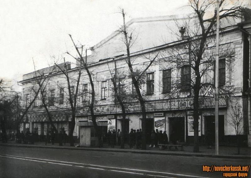 Кинотеатры «Победа», «Мир» (ул. Московская, 16)
