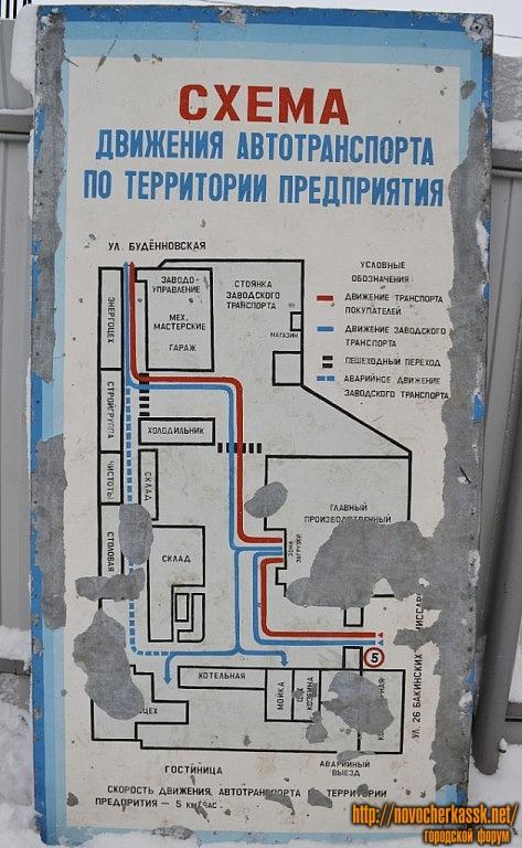 Схема территории бывшего молочного завода
