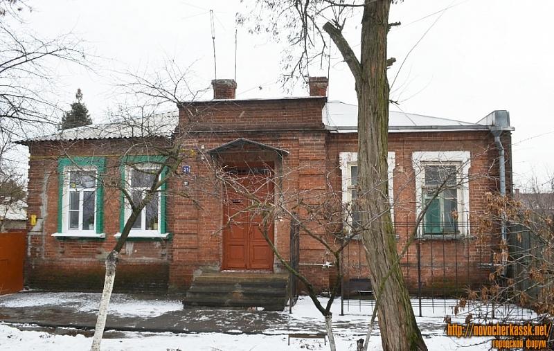 Ул. Энгельса, 21