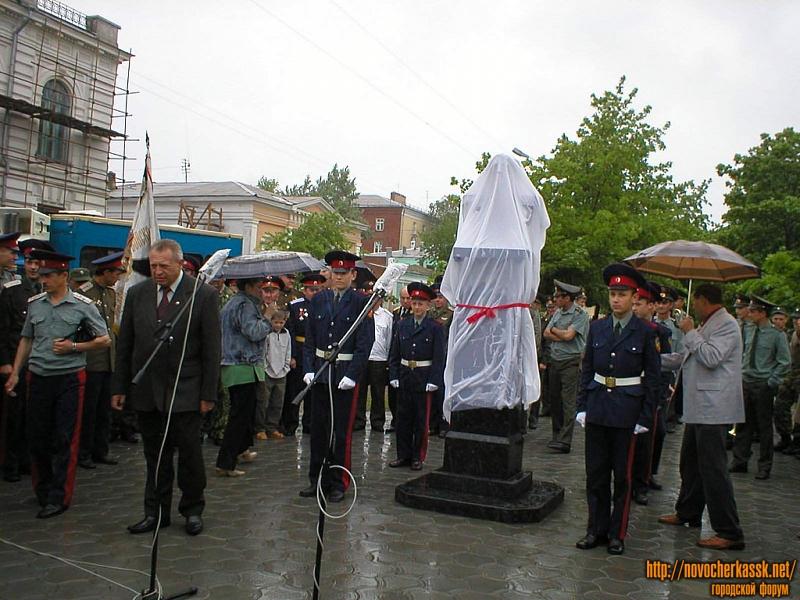 Открытие памятника  Францу Павловичу де Волану