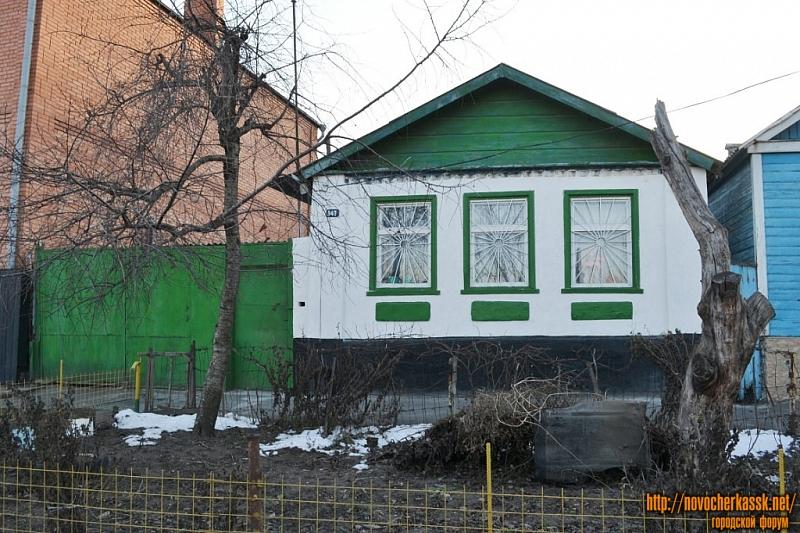 Ул. Железнодорожная, 349