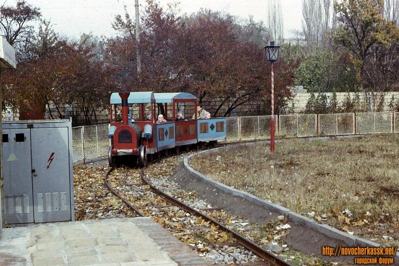 Детская железная дорога в детском парке
