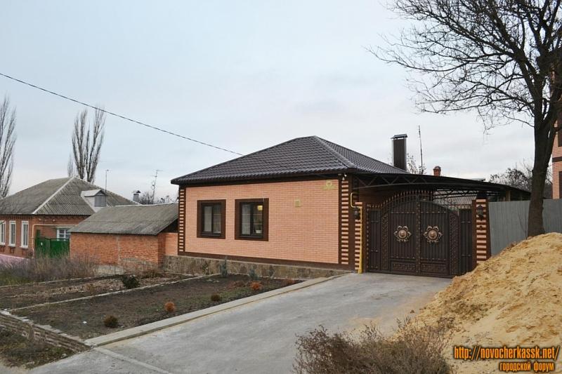 Ул. Красноармейская, 192