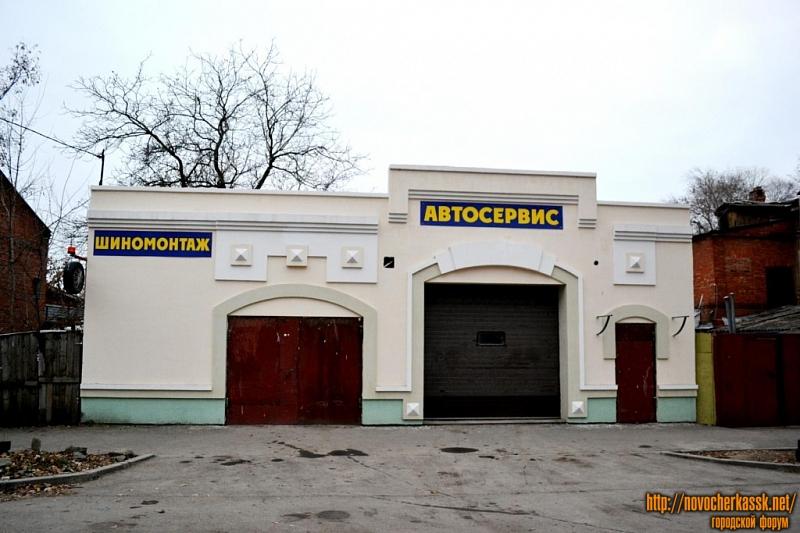 Улица Атаманская, новый автосервис