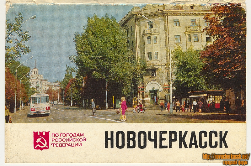 Проспект В.И. Ленина