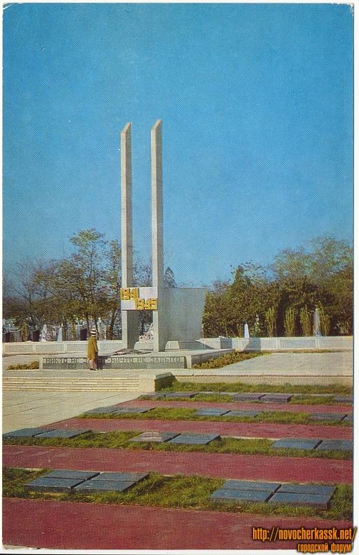 Мемориальный комплекс памяти воинов, погибших в Великой Отечественной войне