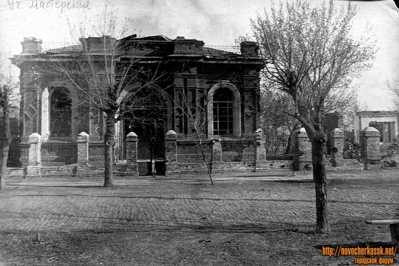 Бывший костел — там был спортзал до войны, а во время войны до оккупации — прачечная госпиталя. 1943. Сразу после освобождения города