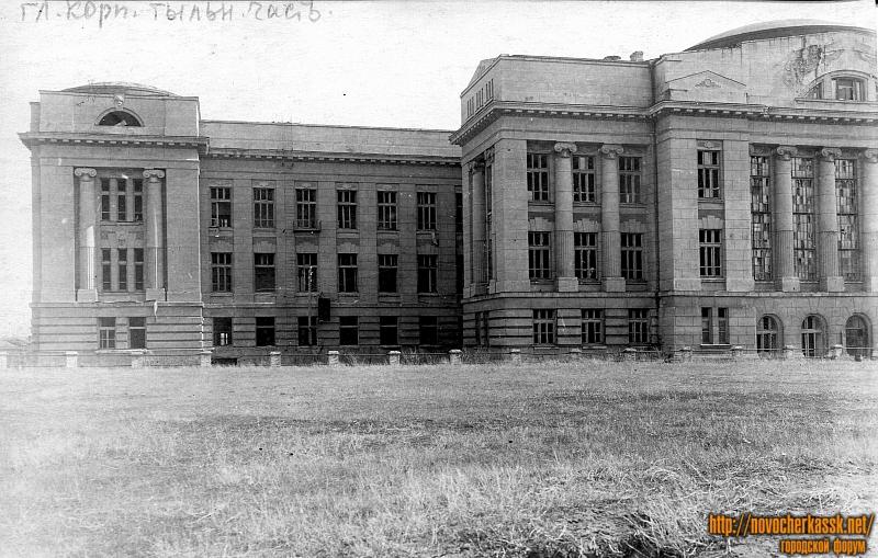 Главный корпус НИИ (индустриального института) со стороны стадиона. 1943 год