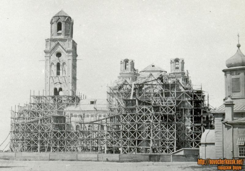 Сооружение собора в Новочеркасске