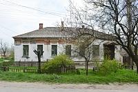 Ул. Кавказская, 213 / ул. Орджоникидзе, 17