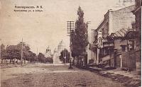 Крещенская улица и собор