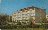 Гостиница «Огонёк»