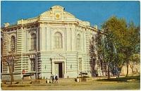 Музей истории Донского казачества. Архитектор - А.А. Ященко