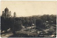 Городской сад имени Благоя Попова. Ранее и ныне - Александровский парк