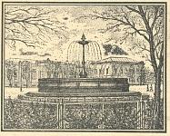 Фонтан на соборной площади