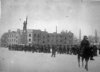 Площадь Ермака, 1943 год