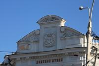 На здании музея истории донского казачества