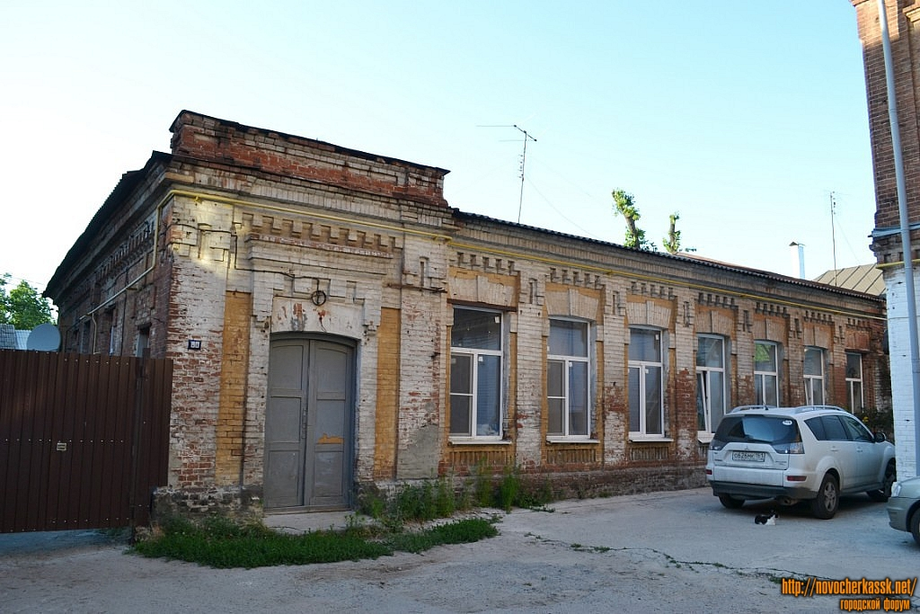 Новочеркасск пр платовский свадьба в новочеркасске 16 сентября 2018