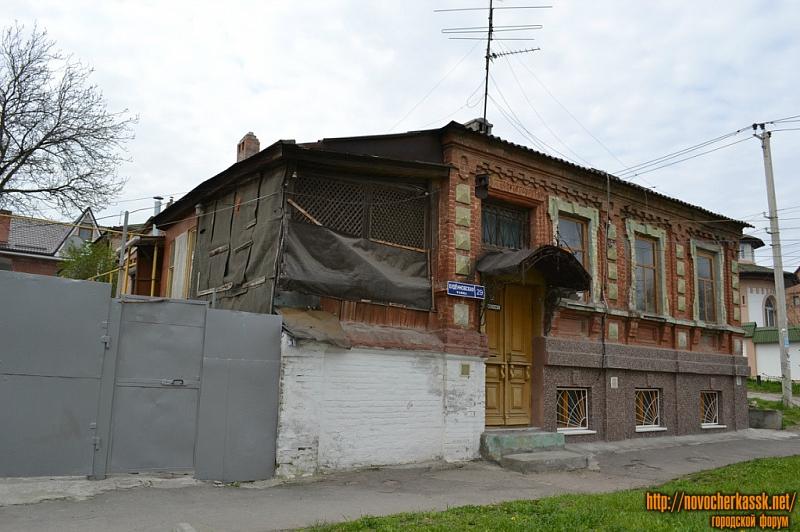 Ул. Будённовская, 29/пер.Мирный