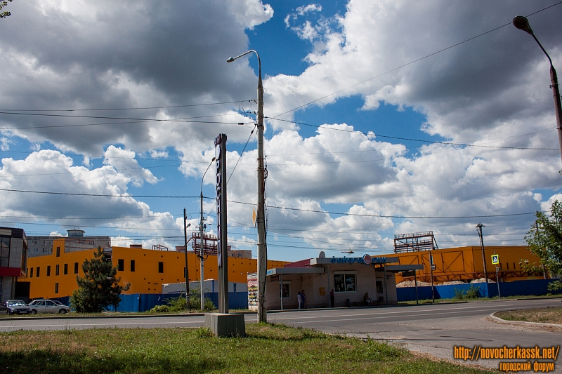 Строительство ТРЦ «Батон», пр. Баклановский