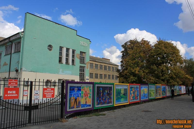 Выставка работ художественной школы на заборе больницы на пр. Баклановском, 2