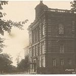 Здание НИМИ