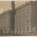 Здание ВКСХ школы им. Андреева. Улица Атаманская