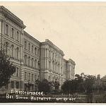 Ветеринарный зоотехнический институт. Ныне - пр. Платовский