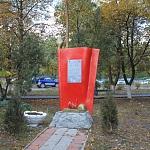 Памятник погибшим студентам на улице Александровской