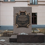 Памятник перед главным корпусом ЮРГПУ (НПИ)