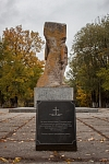 Памятный камень в честь Троицкого храма