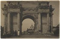 Триумфальная арка. Подтёлковский проспект