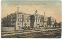 Вид Епархиального женского училища