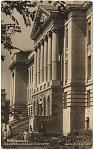 Политехнический институт