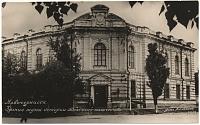 Здание музея истории Донского казачества